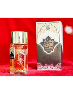 Parfum - Nukhbat al Oud