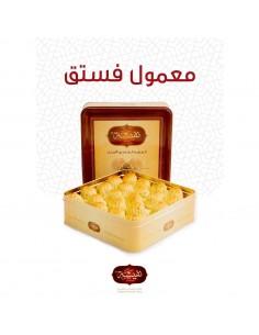 Maamoul Pistache - Nafeesah
