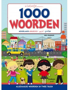Arabisch - Nederlands -...