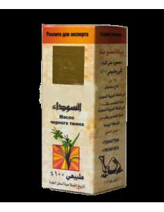 Black Seed olie Camel Brand