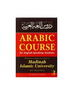 Arabic Course 3 (English)