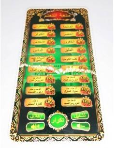 Islamitische Telefoon -...