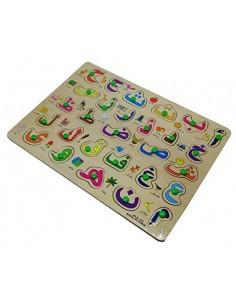 Houten Pin puzzel Arabische...