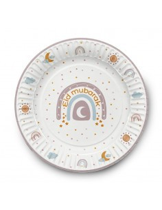 Plates - Eid Rainbow (6...