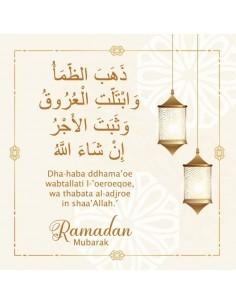 Canvas: Ramadan dua voor iftar