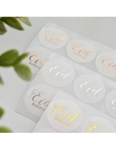 Eid stickers 2021