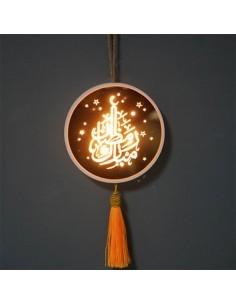 Ronde Ramadan Lichtbordje...