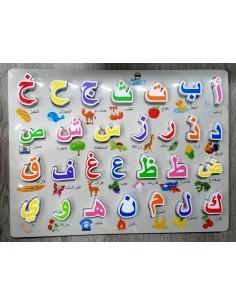 Arabische Letters & Woorden...