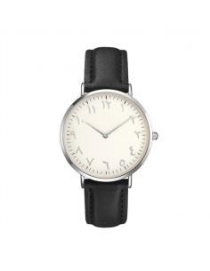 Horloge met Arabische...