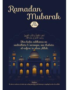 Poster - Ramadan Mubarak