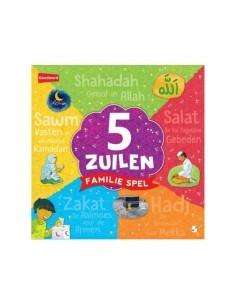 Vijf Zuilen Familiespel...