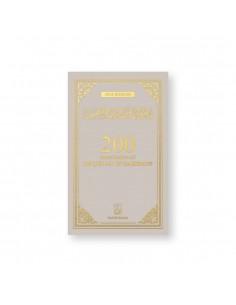 200 Smeekbeden uit de Koran...