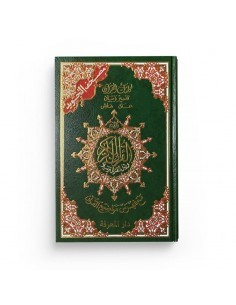 Koran tajweed - Groot - Hafs