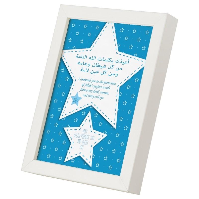 Dua frame 'May Allah protect you' Boy