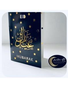 Eid mubarak kaat met Geluid