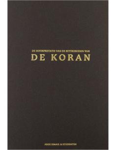 De Koran - Abou ismail