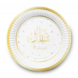 Dessert Plates Mubarak (6 pieces)