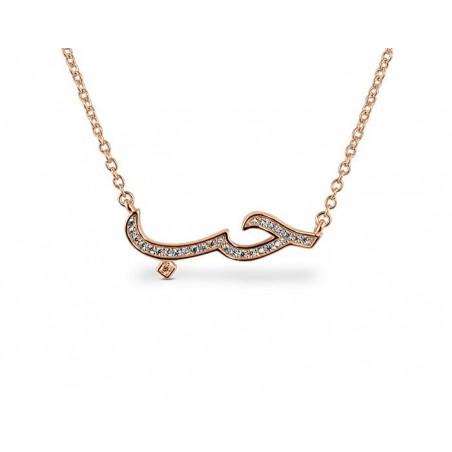 Armband met Liefde in het Arabisch