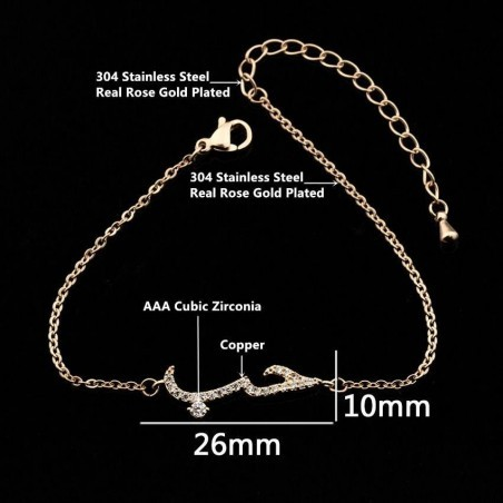 Bracelet avec amour en arabe