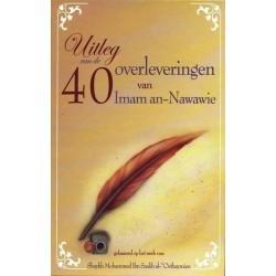 Uitleg van de 40 overleveringen van Imam An-Nawawi