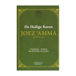 De heilige Koran Hoofdstuk Amma