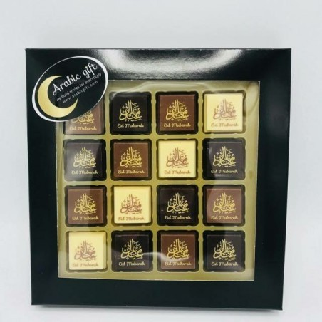Chocolates - Eid Mubarak (16pcs)