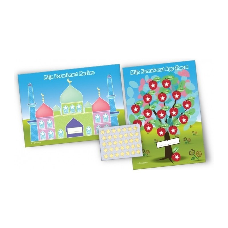 Quran Rewardposter (set of 2)
