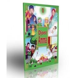 Djoez Amma deel 1