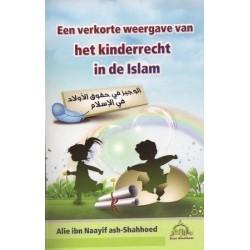 Het kinderrecht in de Islam