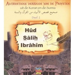 Hud, Salih en  Ibrahim