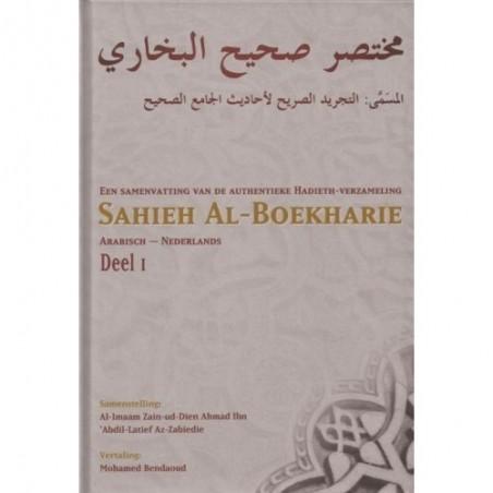 Sahieh al Boekharie Deel 1