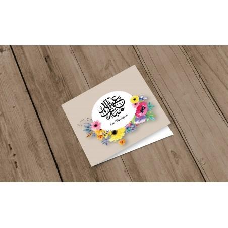 Carte de voeux Eid Mubarak Flower