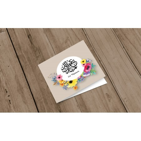 Greeting Card Eid Mubarak Flower