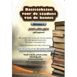 Basisteksten voor de student van de kennis Pocket