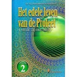 Het edele leven van de profeet Deel 2