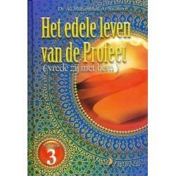 Het edele leven van de profeet Deel 3