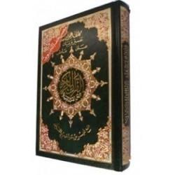 Koran tajweed groot Hafs