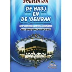 Rituels du Hajj et de la Omra (Il y a déjà Athaar)
