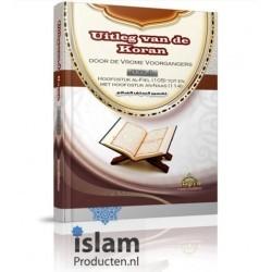 Uitleg van de koran Deel 1