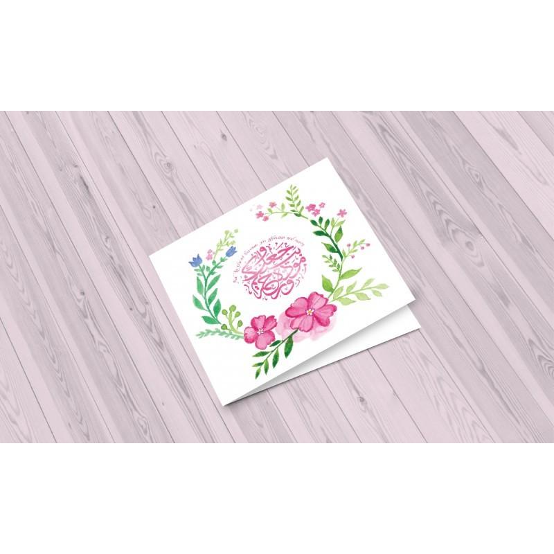 Carte de voeux Fleur de mariage