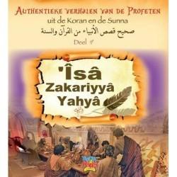 Isa Zakariyya yahya