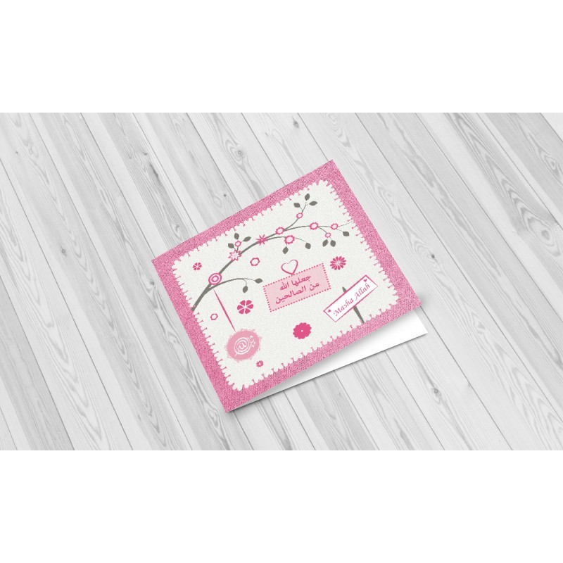 Greeting Card Baby Girl