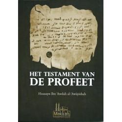Het testament van de profeet