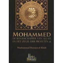 Mohammed de Boodschapper van Allah en het zegel der...