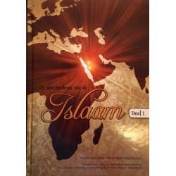 Geschiedenis van de islam