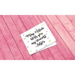 Greeting Card May Allah Bless you