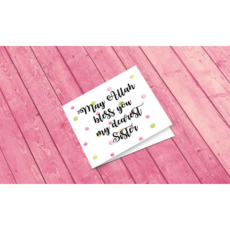 Carte de voeux Qu'Allah vous bénisse