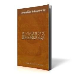 Uitleg van ayatoel koersie
