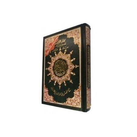 Koran tajweed Middel Hafs
