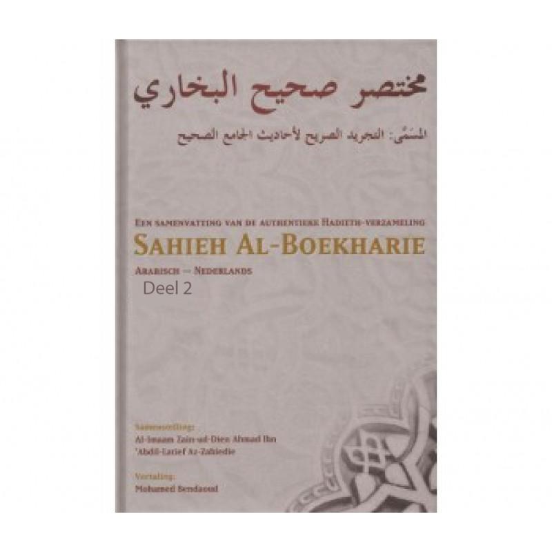 Sahieh al boekhari deel 2